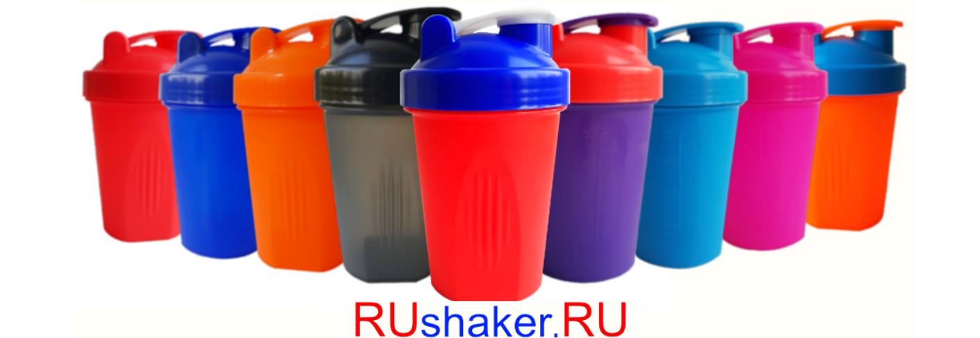 RUshaker.RU